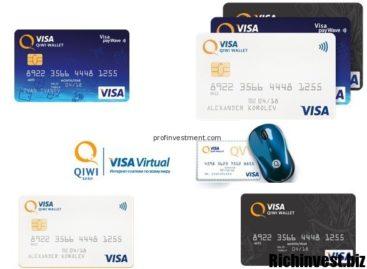 Классификация банковских карт Киви Виза: характерные особенности каждого типа