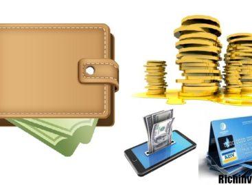 Как создать кошелёк, завести и пользоваться им в интернете