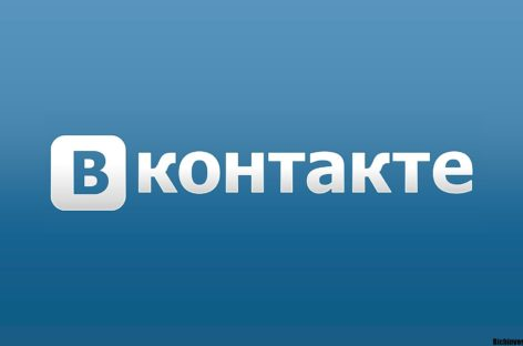 Бинарные опционы в социальной сети Вконтакте