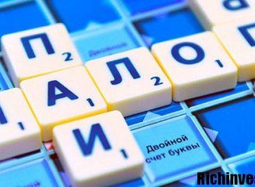 Налоги трейдера от торговли бинарными опционами