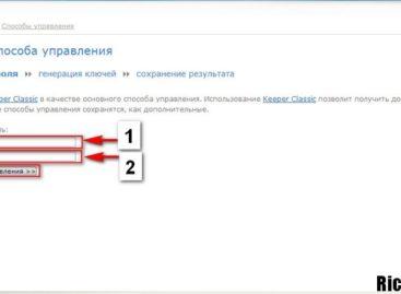 Особенности регистрации в системе Вебмани