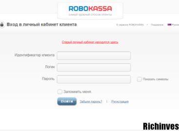 Обзор платежной системы Robokassa