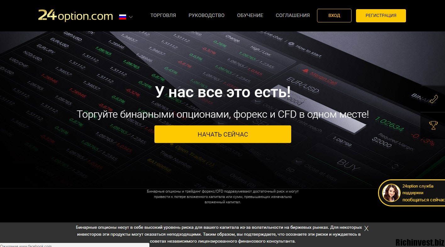Bitcoin алгоритм майнинга-9
