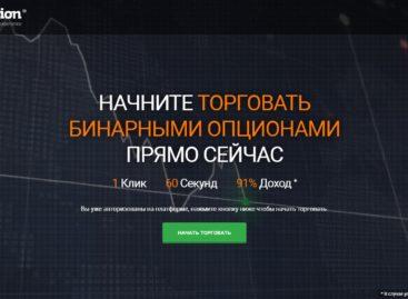 Бесплатный биткоин 2017-20