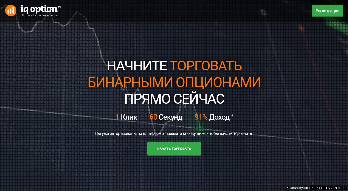 Майнинг биткоинов регистрация официальный сайт-20