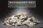Отчет по торговле на бинарных опционах за 06.02.17 — 10.02.17