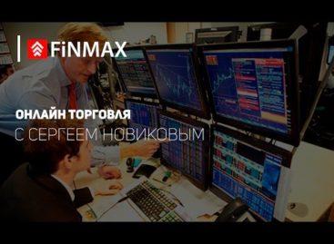 Вебинар от 16.03.2017 Finmax