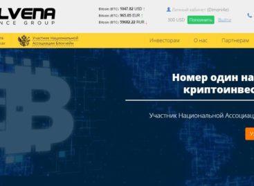 Финансовая группа Solvena — инвестируйте в криптовалюту надежно! (Наш вклад 300$)