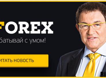 STForex бинарные опционы
