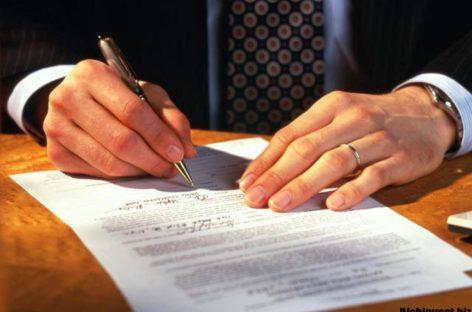 Лицензии брокеров бинарных опционов