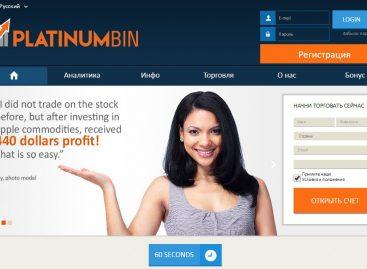 Обзор брокера бинарных опционов PlatinumBin