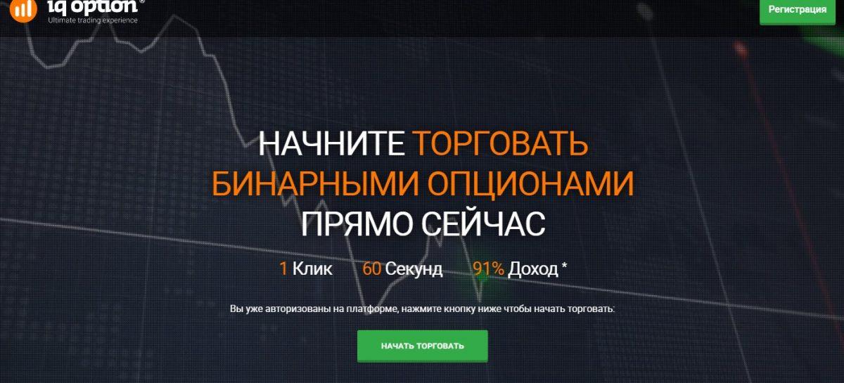 Форум олимп трейд онлайн-5