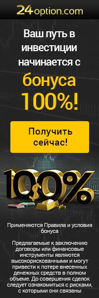Binrobot-Lady.ru