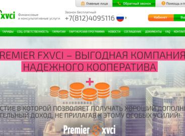 Premier FXVCI: обзор и отзывы (наш вклад 100$ )