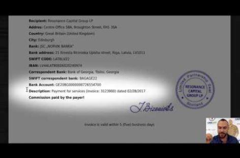 Resonance Capital. Пополнение банковским переводом  — видео инструкция