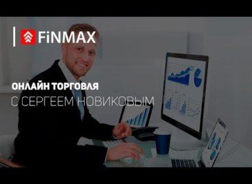 Вебинар от 06.04.2017 Finmax