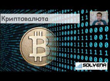 Вебинар Solvena от 04.04.17