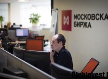 Московский бинарный опцион: характерные особенности