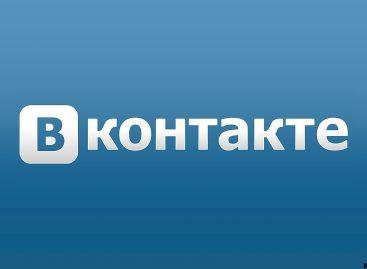 Бинарные опционы Вконтакте
