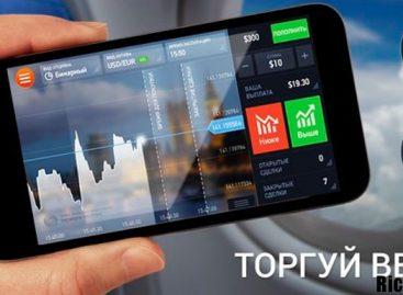 Особенности торговли бинарными опционами с телефона