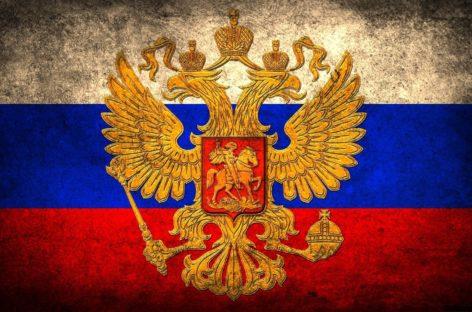 Законны ли бинарные опционы в России?