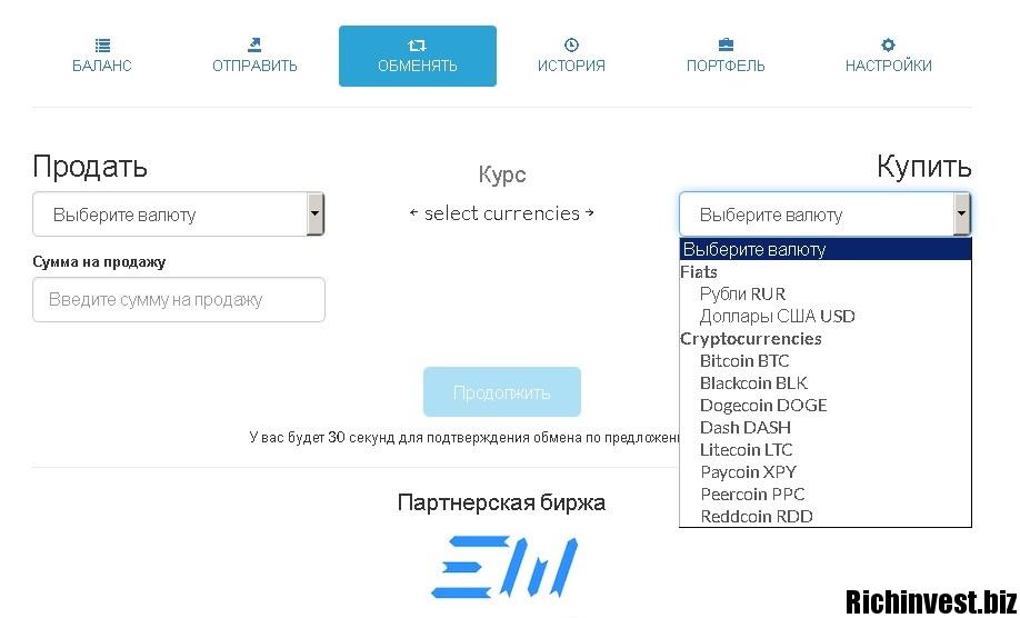 криптонатор онлайн кошелек криптовалют служба поддержки