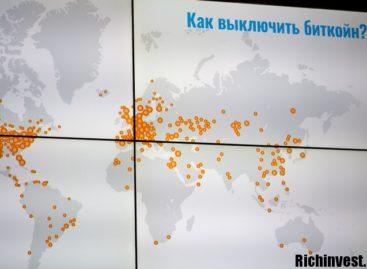 Возможное изменение юридического статуса криптовалюты в России в 2017 году