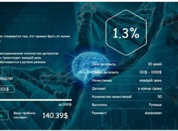 Сerebro-invest — cerebro-invest.com обзор и отзывы об инвестиционном проекте (наш вклад 100$)