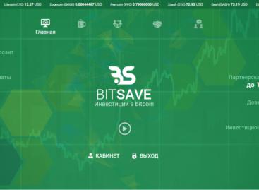 Bitsave LTD — зарабатываем 3% в день стабильно на протяжении 60 дней!