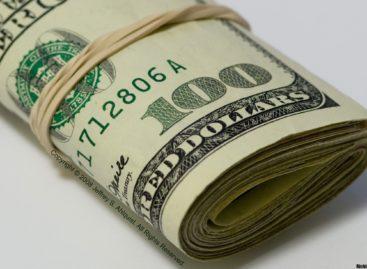 Виртуальный денежный мир