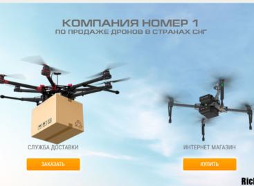 Drone logistic – 1% в день на протяжении 365 дней!