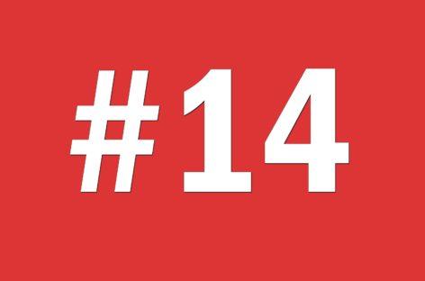 Отчет по инвестициям #14