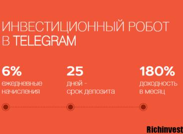 Mars 8- телеграм бот с начислением в 6% в день!