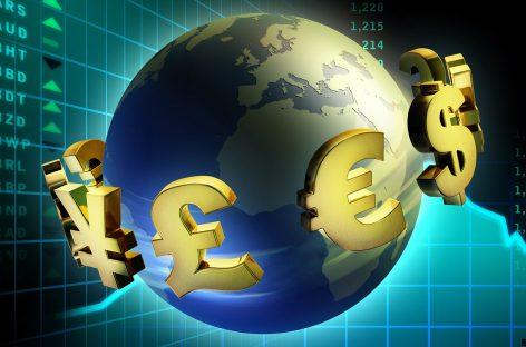 Понятие мирового валютного рынка