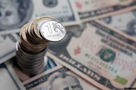Российский валютный рынок 2017