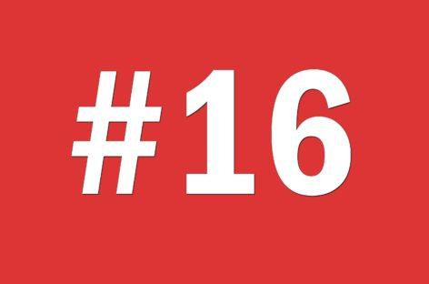 Отчет по инвестициям #16