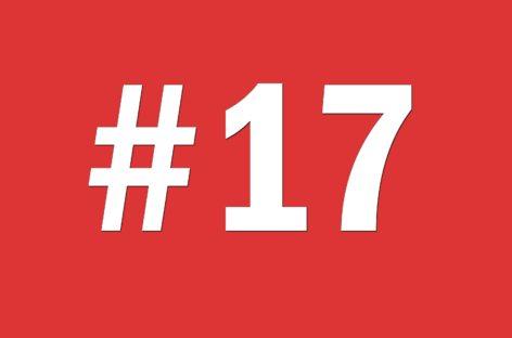 Отчет по инвестициям #17