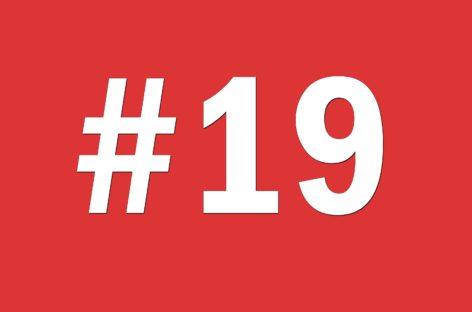 Отчет по инвестициям #19