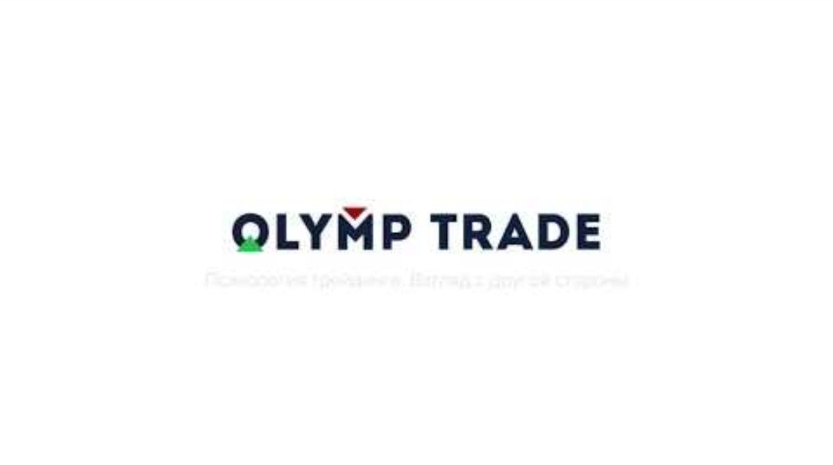Olymp Trade. Вебинар «Новые типы опционов»
