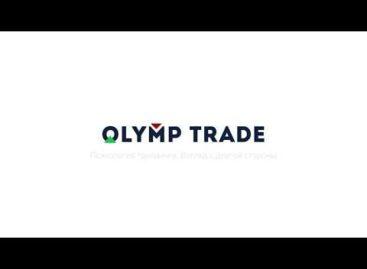 Olymp Trade. Вебинар «Возможности платформы»