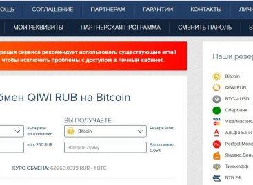 Биржи криптовалют с обменом на рубли