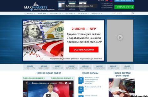 Брокер Мaximarkets: история разоблачения