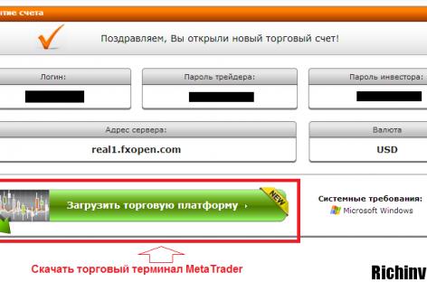 Где можно купить криптовалюту?