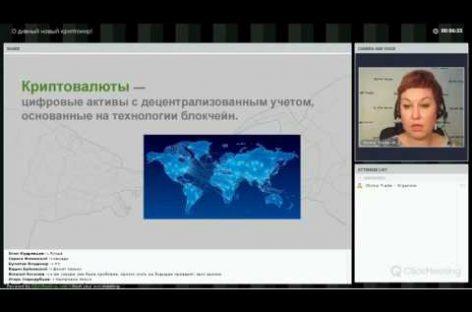 Анонс Вебинаров Бинекса на Сентябрь