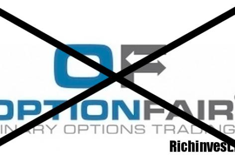 Отзывы об обмане OptionFair
