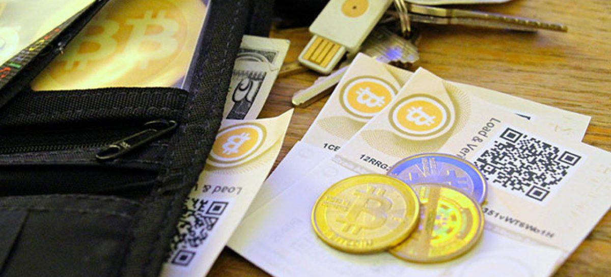 Торговля криптовалютой на Binomo