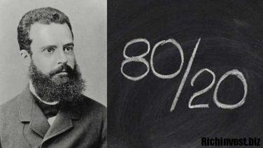 Принцип Парето: работаем на 20% — получаем 80% результата