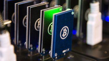 Майнинг криптовалюты: что это и как на нем можно заработать?