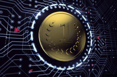 Криптоиндекс на бинарных опционах