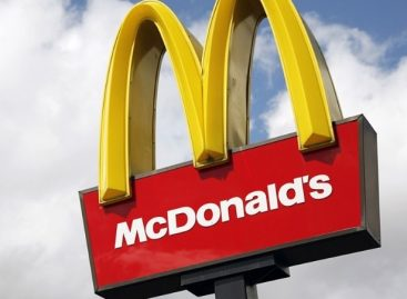 Как заработать на McDonalds в бинарном трейдинге?
